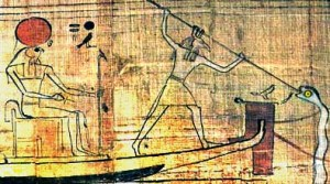 From a 21st Dynasty edition of The Book of the Dead.