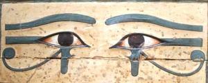 Uatchit eyes