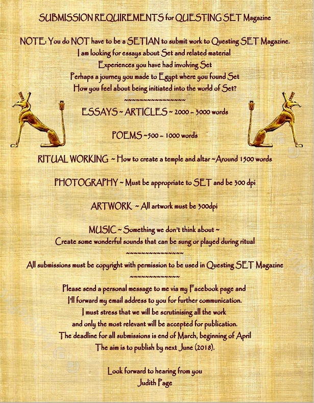 Questing Set Call for Submissions