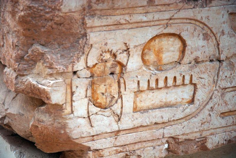 Kheper carving